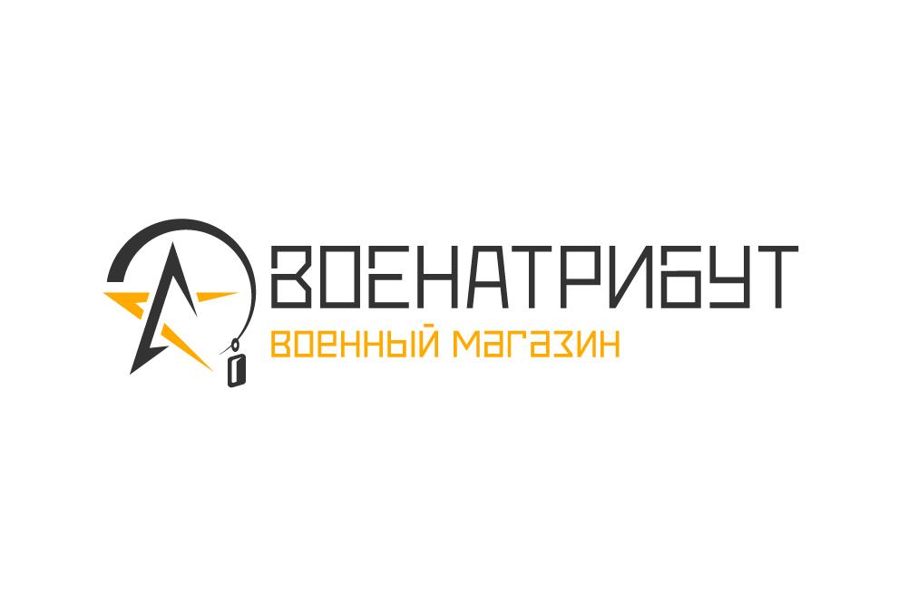 Разработка логотипа для компании военной тематики фото f_590601e8826e04ee.jpg