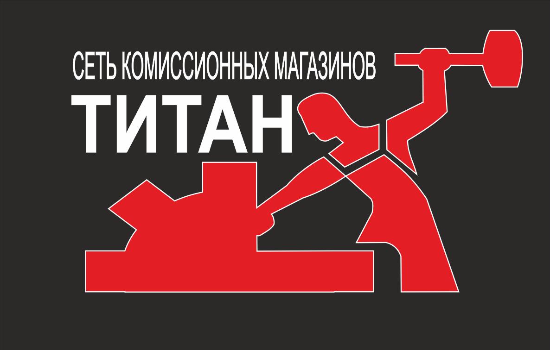 Разработка логотипа (срочно) фото f_8195d4c043ca1b87.png