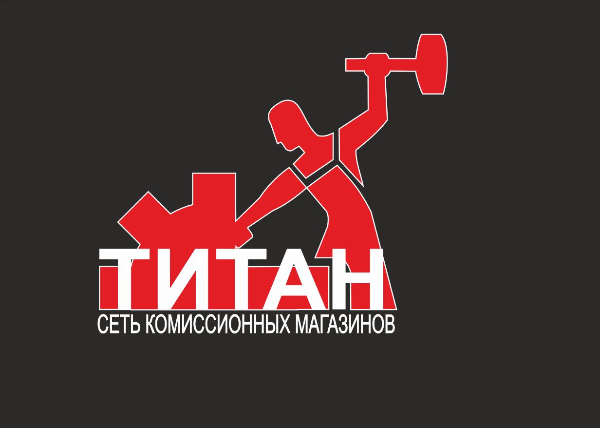 Разработка логотипа (срочно) фото f_8875d4c043981f69.png