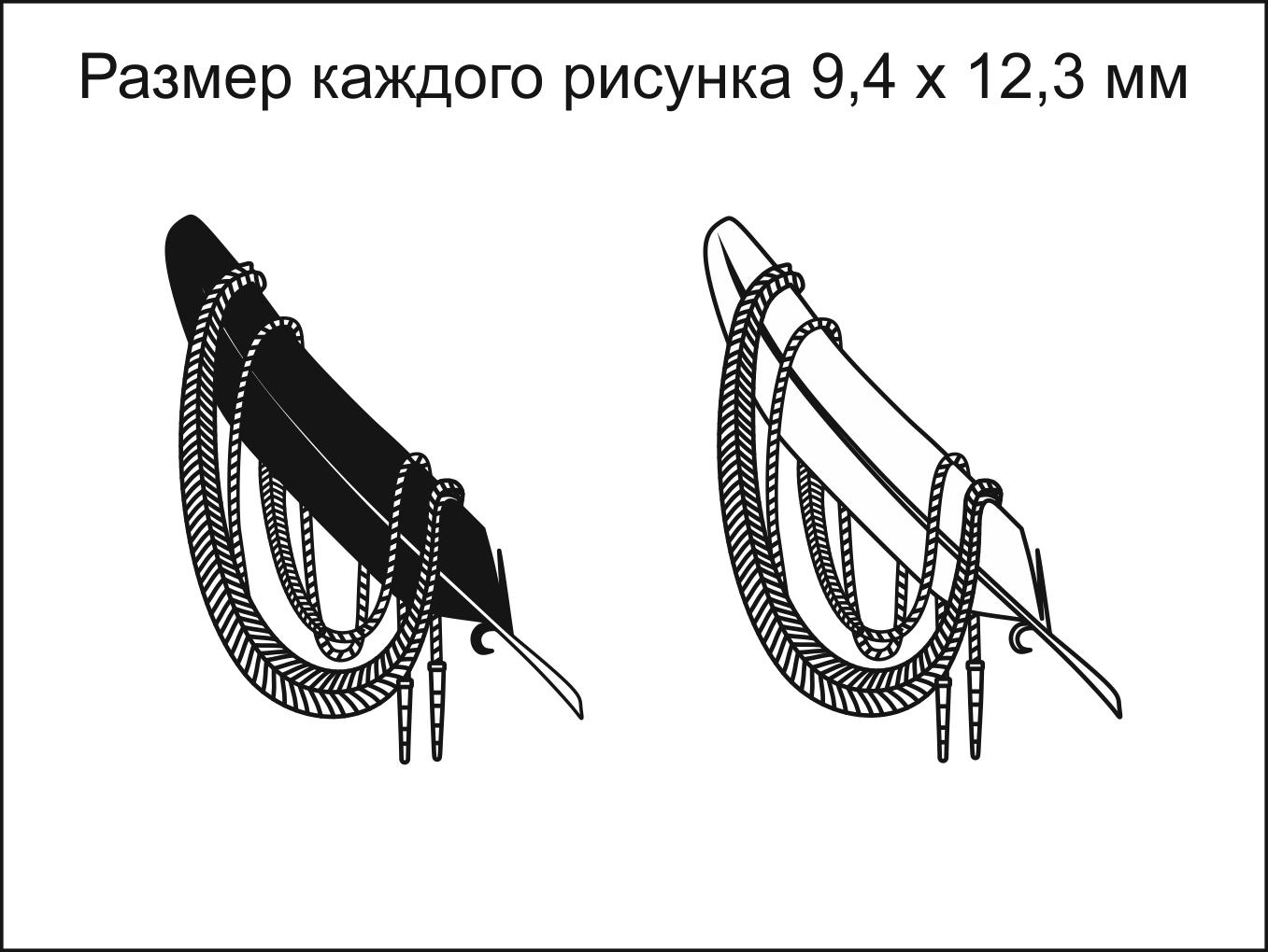 Макет для гравировки