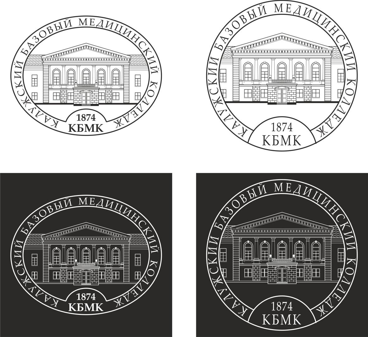 Лого КБМК варианты