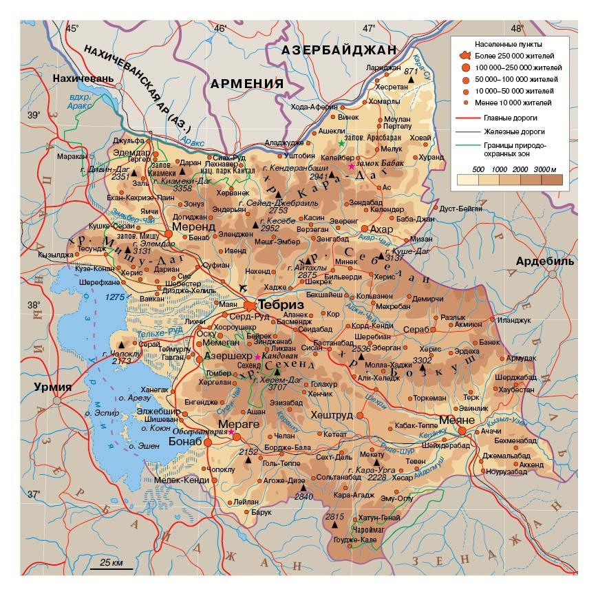 Иран (Восточный Азербайджан)