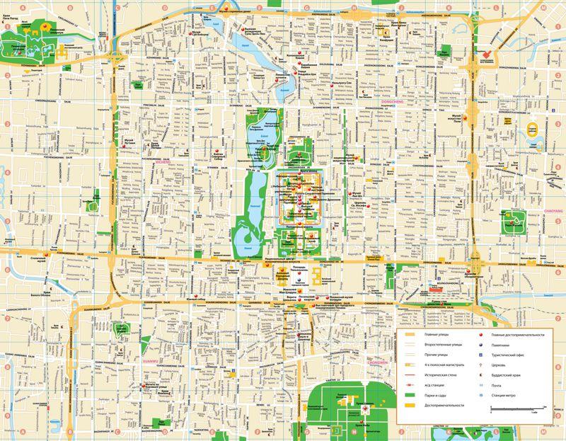 Пекин карта города