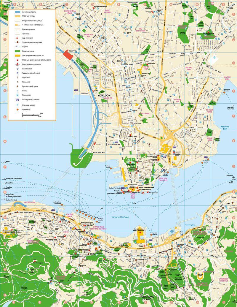 Гонконг карта города
