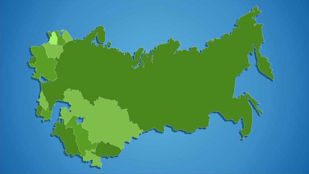 Бывший СССР