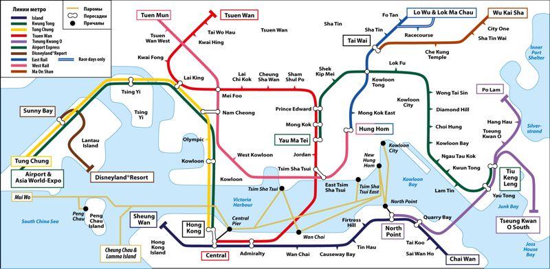 Гонконг схема метро