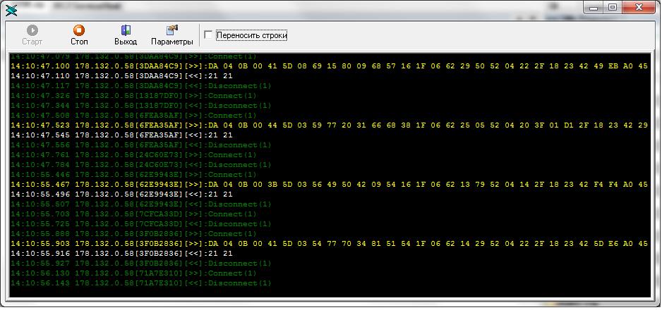 Сервер приема GPS данных по протоколам FORT, GT-06, EGTS, Arnavi, TR-203 и т.д.