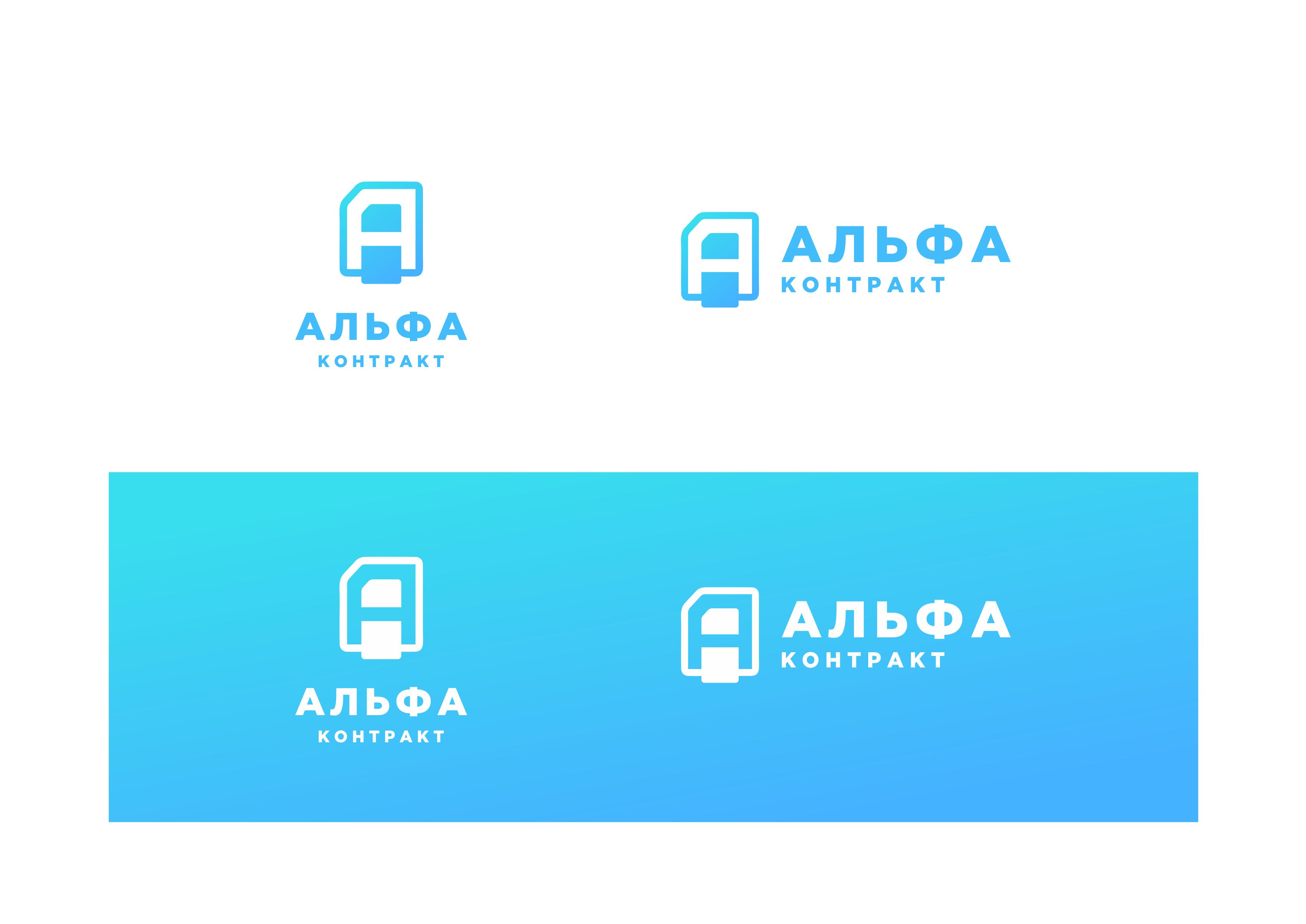 Дизайнер для разработки логотипа компании фото f_6305bf965780c00b.png