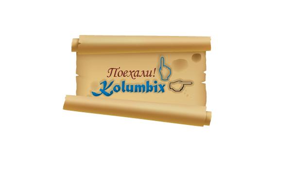 Создание логотипа для туристической фирмы Kolumbix фото f_4fb63403836cf.jpg