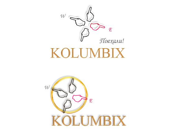 Создание логотипа для туристической фирмы Kolumbix фото f_4fb6340f5524a.jpg