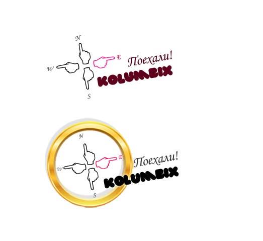 Создание логотипа для туристической фирмы Kolumbix фото f_4fb63423ba231.jpg