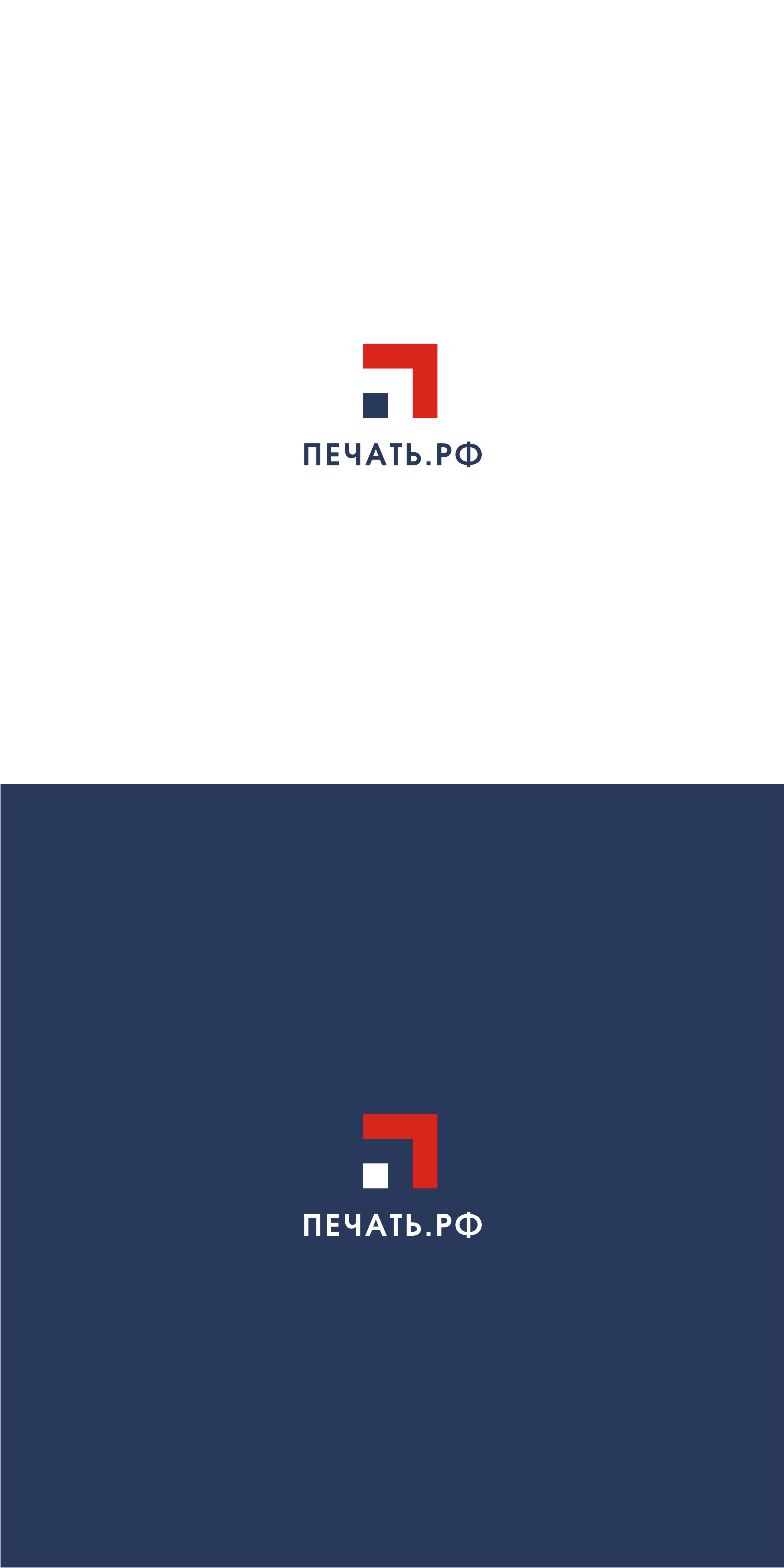 Логотип для веб-сервиса интерьерной печати и оперативной пол фото f_0425d2b18686c866.jpg