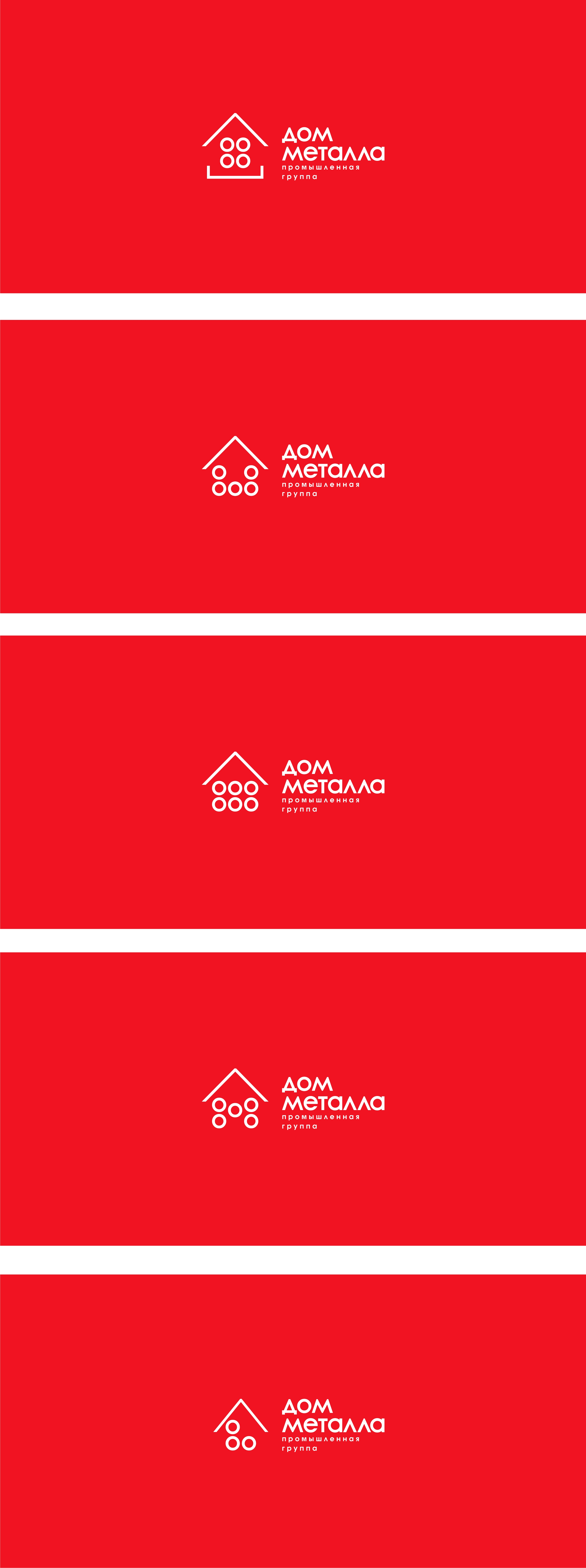 Разработка логотипа фото f_0785c5c6733a680b.jpg