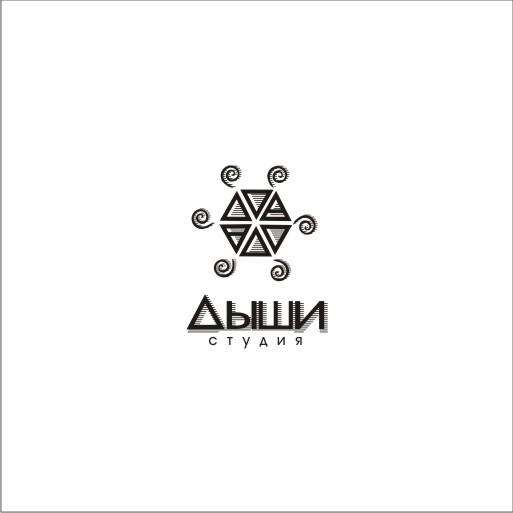"Логотип для студии ""Дыши""  и фирменный стиль фото f_08156f36e8bb3b2e.jpg"