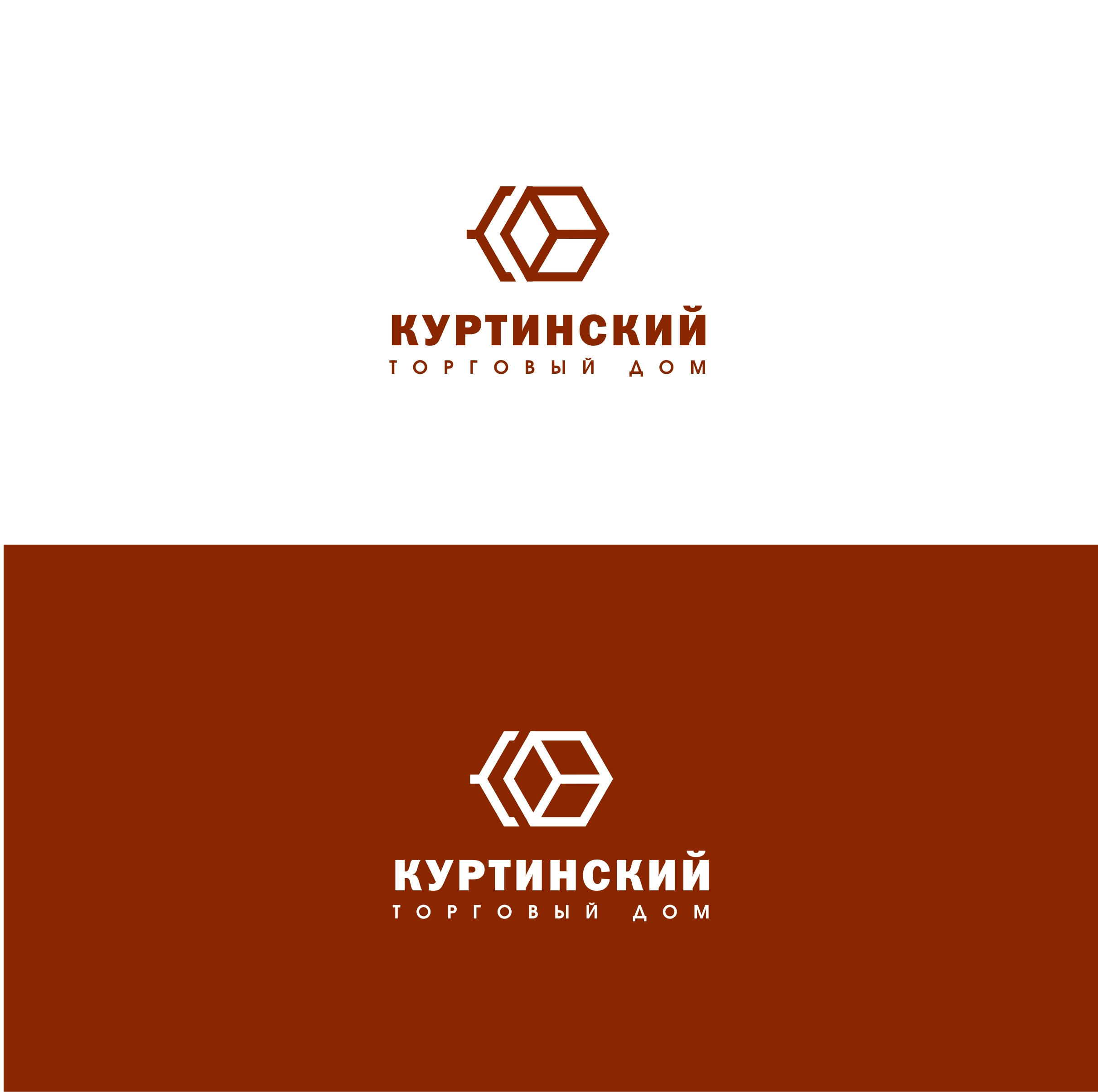 Логотип для камнедобывающей компании фото f_0995b9a4f30ba937.jpg