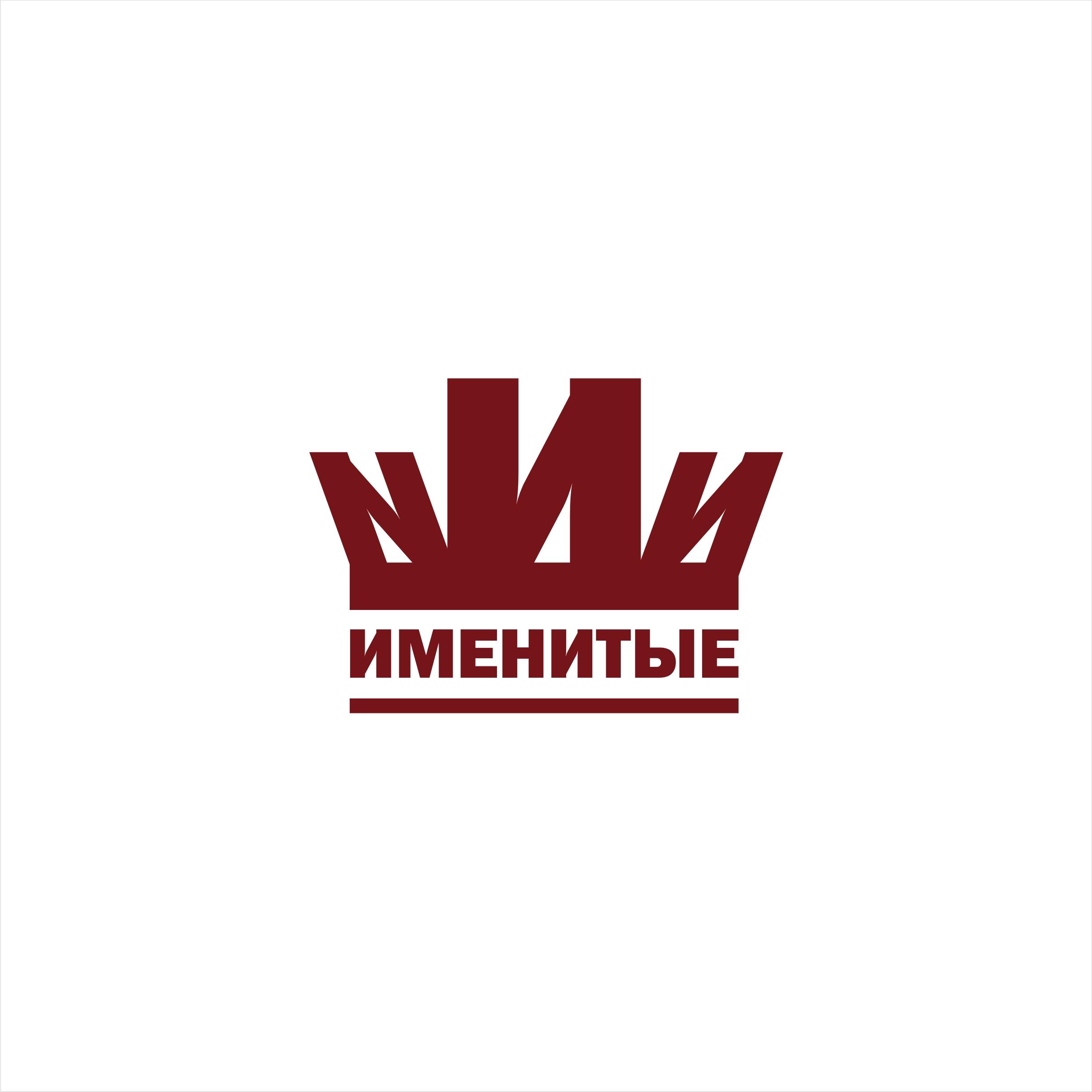 Логотип и фирменный стиль продуктов питания фото f_1095bbdce14835f5.jpg