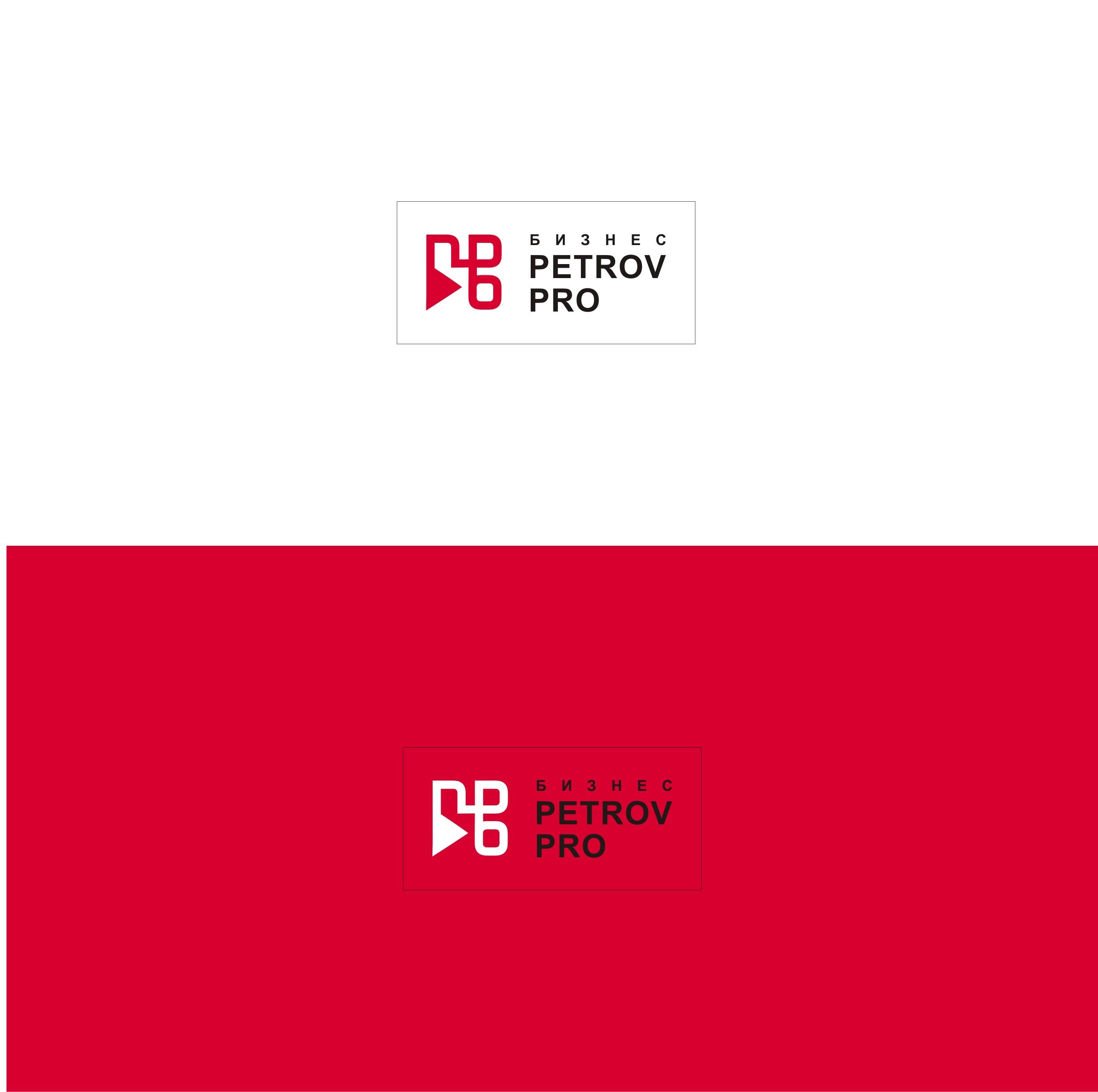Создать логотип для YouTube канала  фото f_1265c051e2d658c2.jpg