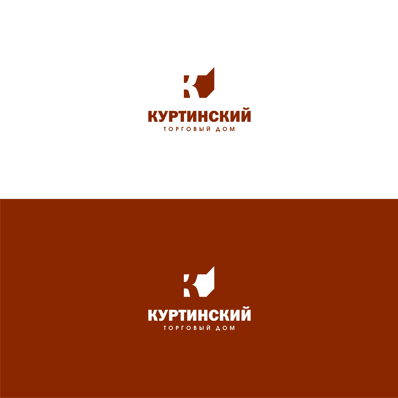Логотип для камнедобывающей компании фото f_1545b9a41ebd5cc1.jpg