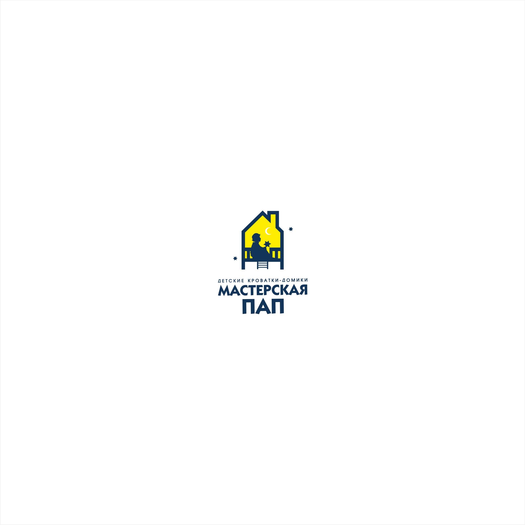 Разработка логотипа  фото f_1575aae374d69465.jpg