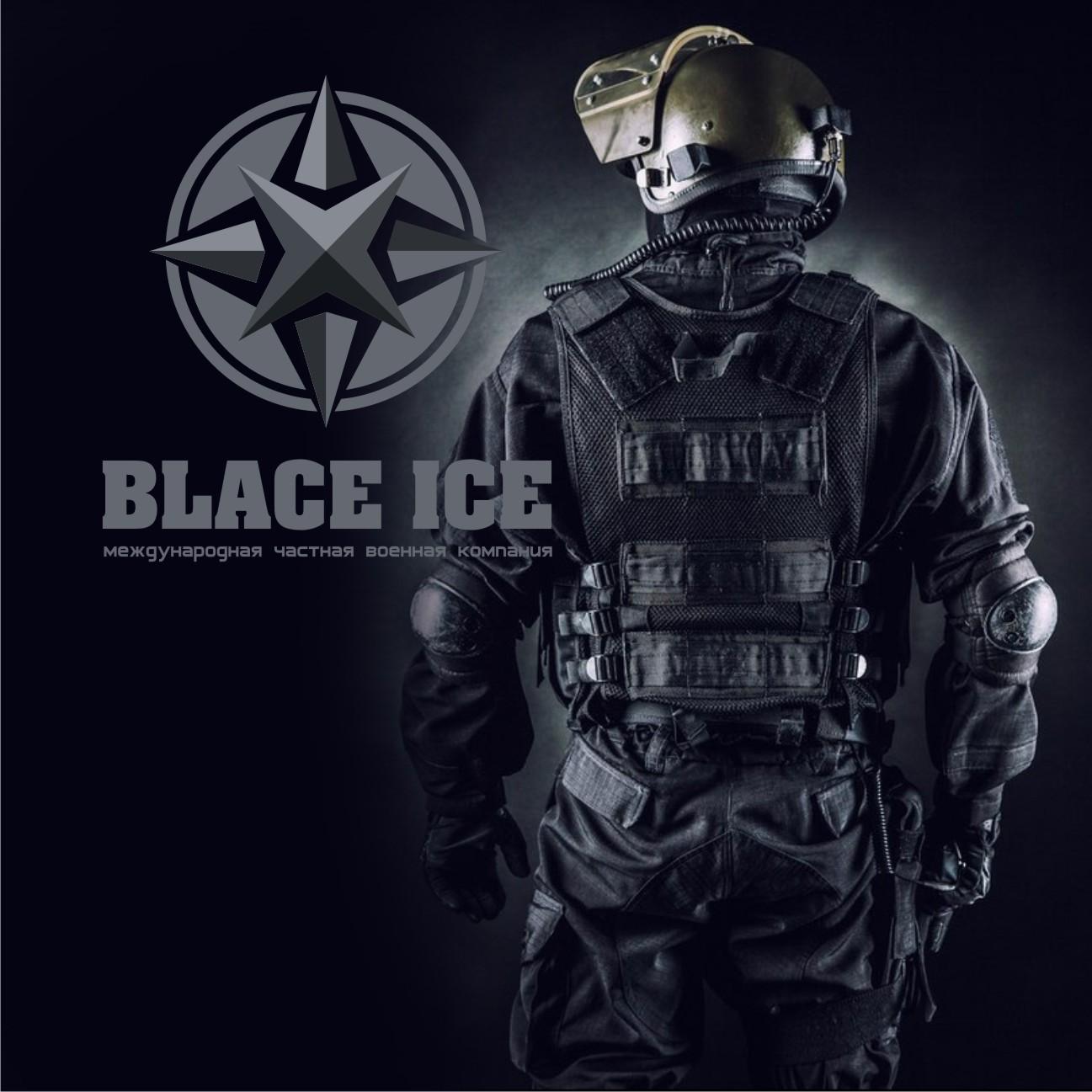 """Логотип + Фирменный стиль для компании """"BLACK ICE"""" фото f_16356eb881ddcdec.jpg"""