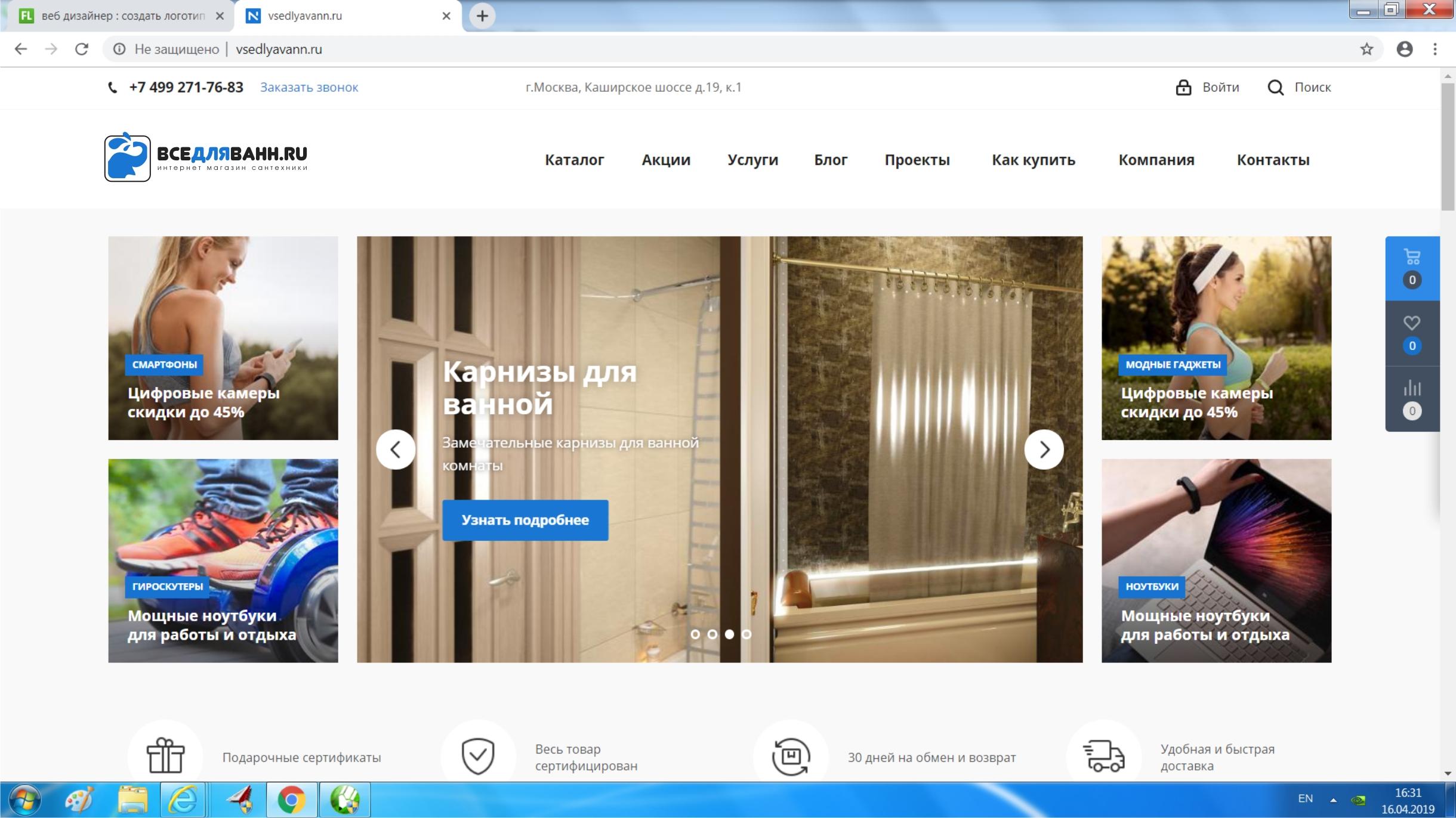 веб дизайнер  фото f_1845cb5ca16bd678.jpg