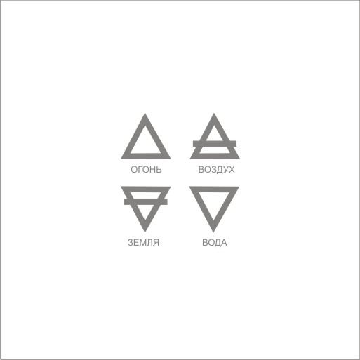 """Логотип для студии """"Дыши""""  и фирменный стиль фото f_19256fbf188e3c05.jpg"""