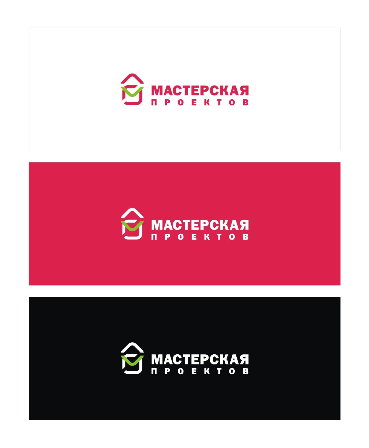 Разработка логотипа строительно-мебельного проекта (см. опис фото f_19760728d4ec56c1.jpg