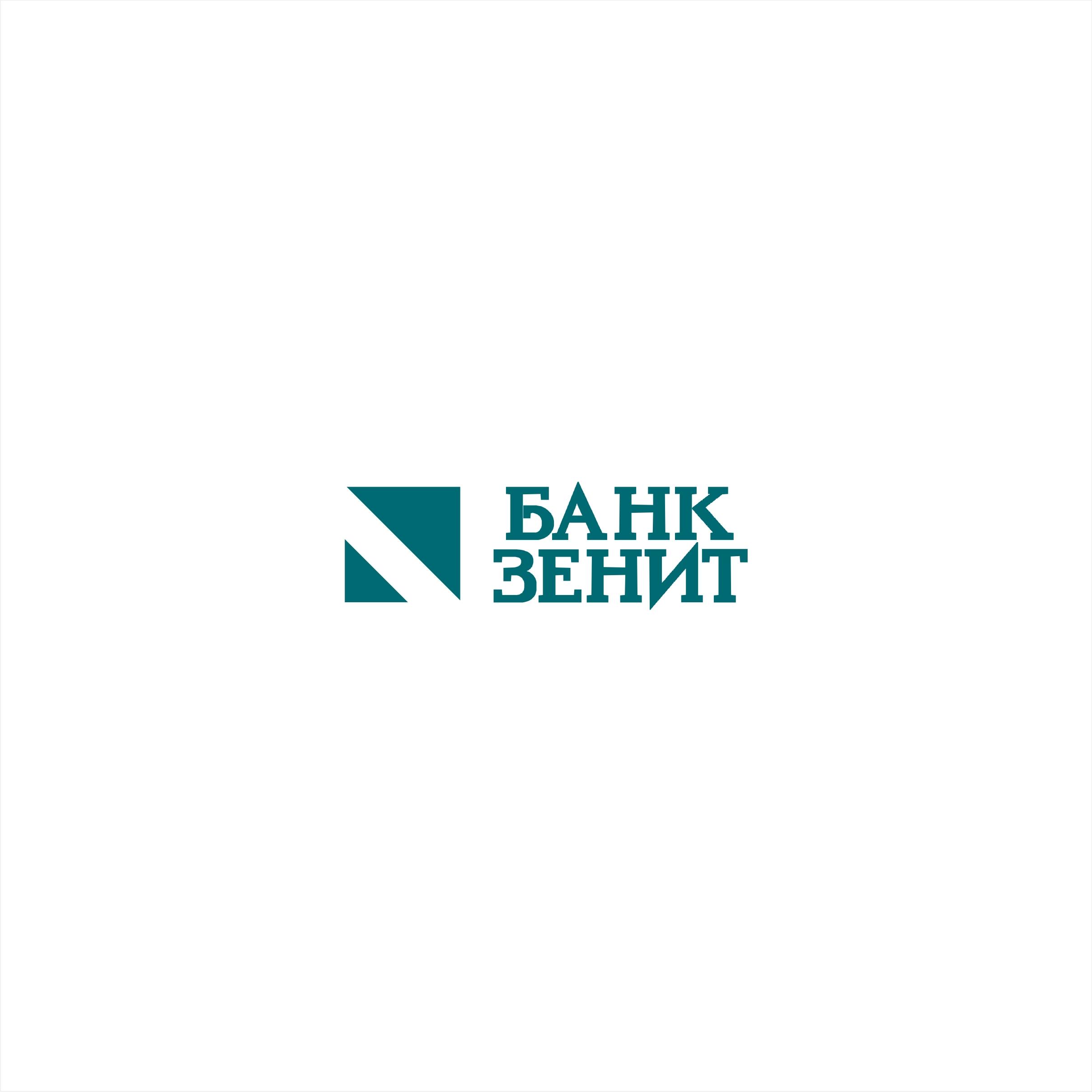 Разработка логотипа для Банка ЗЕНИТ фото f_2105b489e4fb36f1.jpg