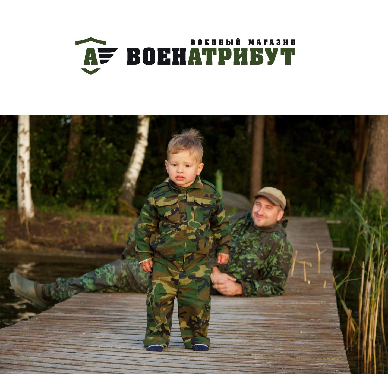 Разработка логотипа для компании военной тематики фото f_2306023ab404accb.jpg