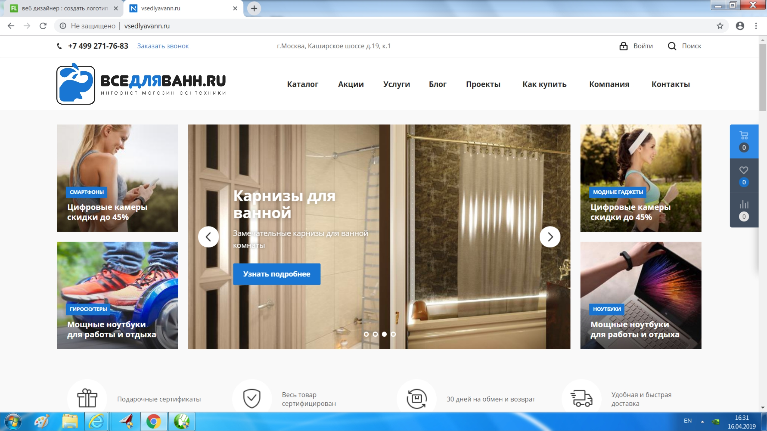 веб дизайнер  фото f_2405cb5cb322bdaa.jpg