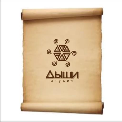 """Логотип для студии """"Дыши""""  и фирменный стиль фото f_24356fbf75cc9550.jpg"""