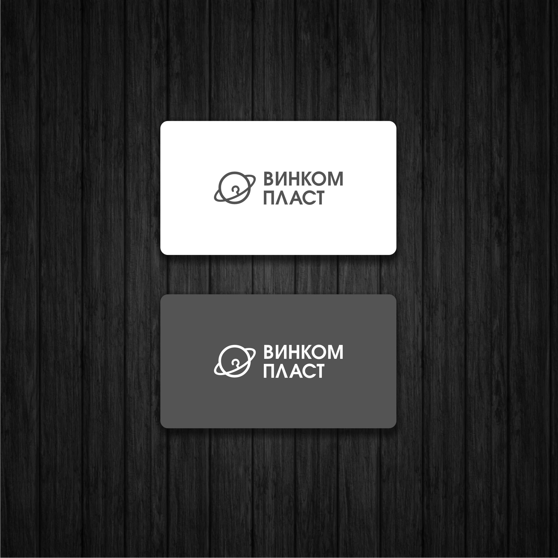 Логотип, фавикон и визитка для компании Винком Пласт  фото f_2455c38c6f2075b2.jpg