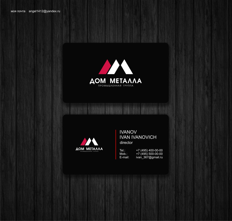 Разработка логотипа фото f_2475c5d00fc8ab25.jpg