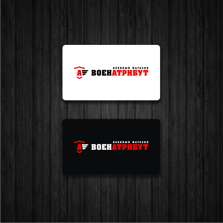 Разработка логотипа для компании военной тематики фото f_25960222020483f2.jpg