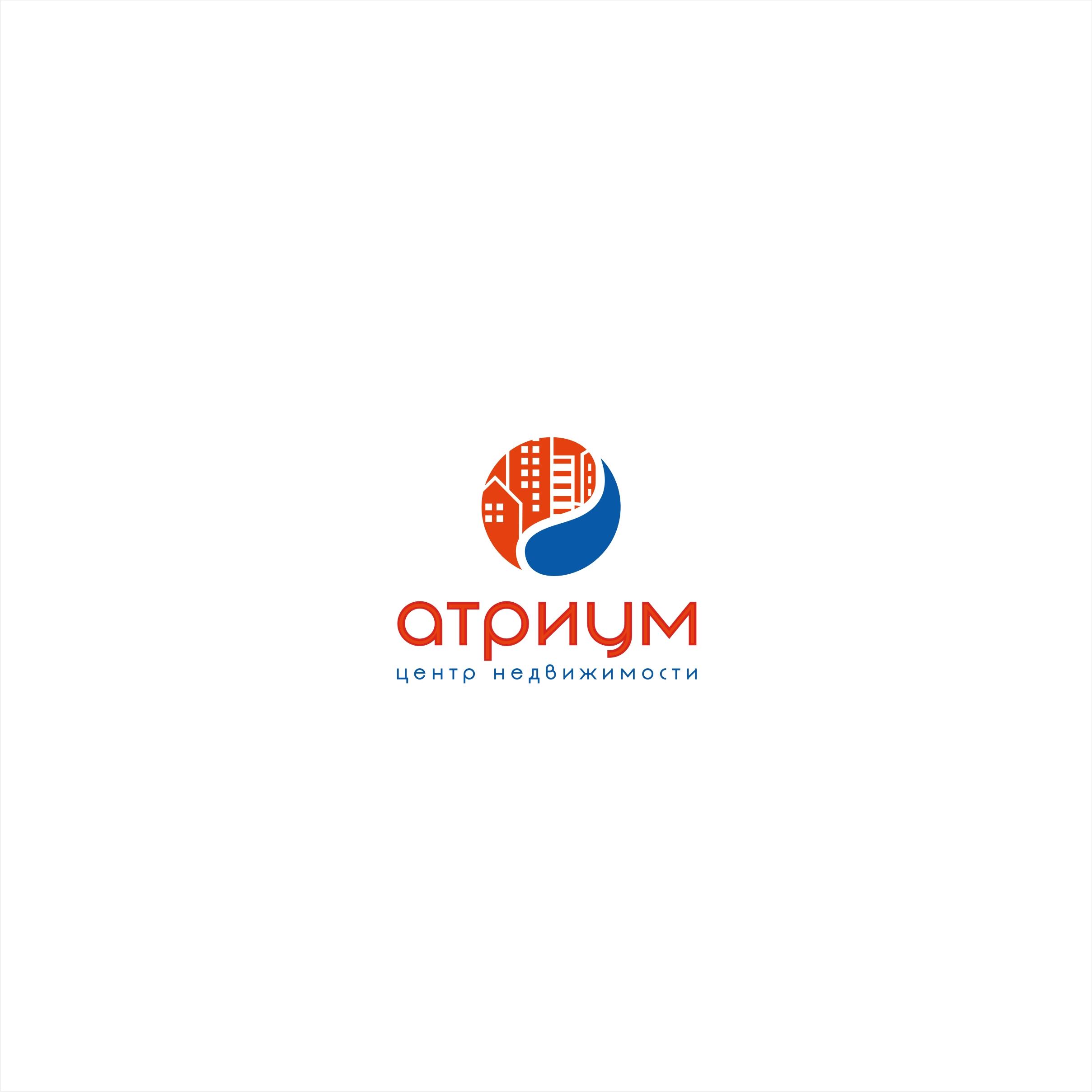 Редизайн / модернизация логотипа Центра недвижимости фото f_2915bc8511a60af7.jpg