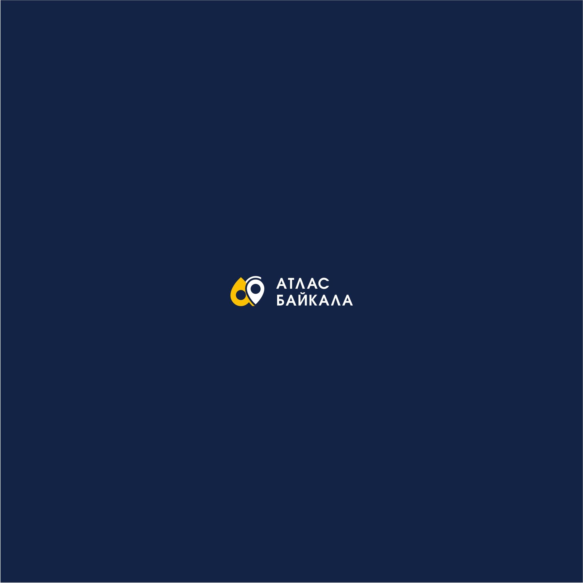 Разработка логотипа Атлас Байкала фото f_3425b152eb6eef97.jpg