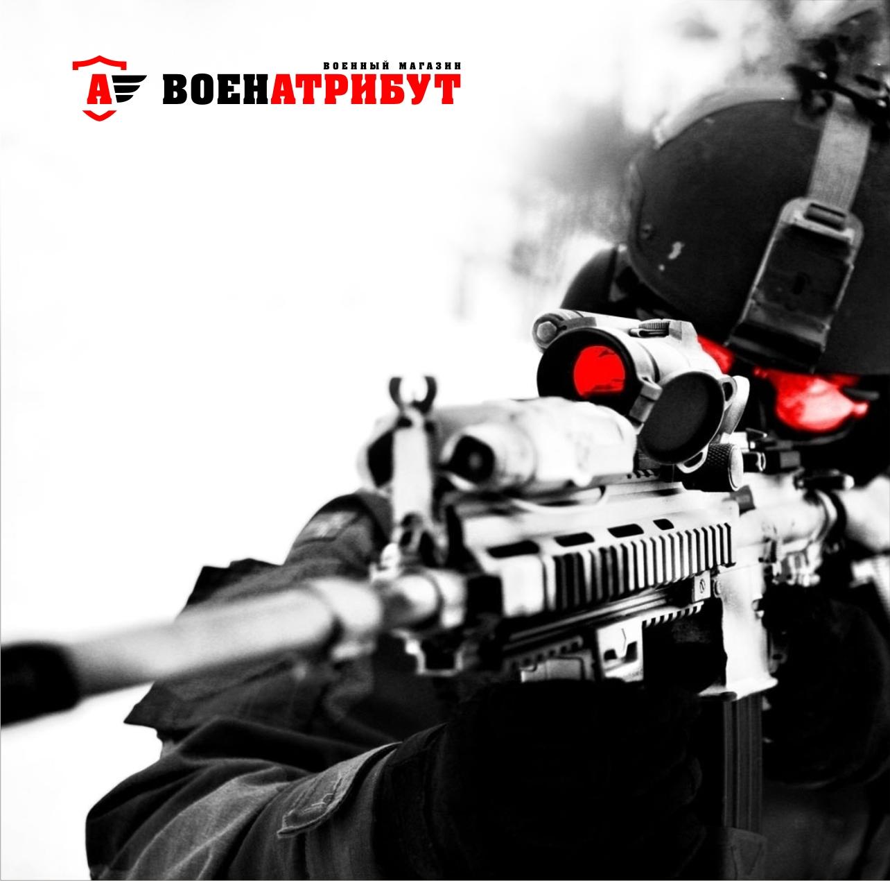 Разработка логотипа для компании военной тематики фото f_357601e9334686a4.jpg