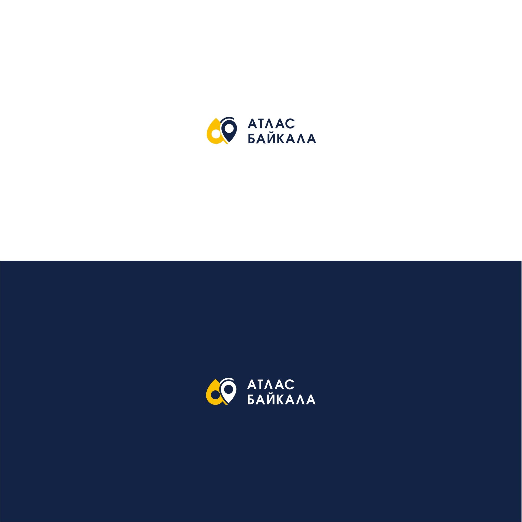 Разработка логотипа Атлас Байкала фото f_4195b152edca95bb.jpg