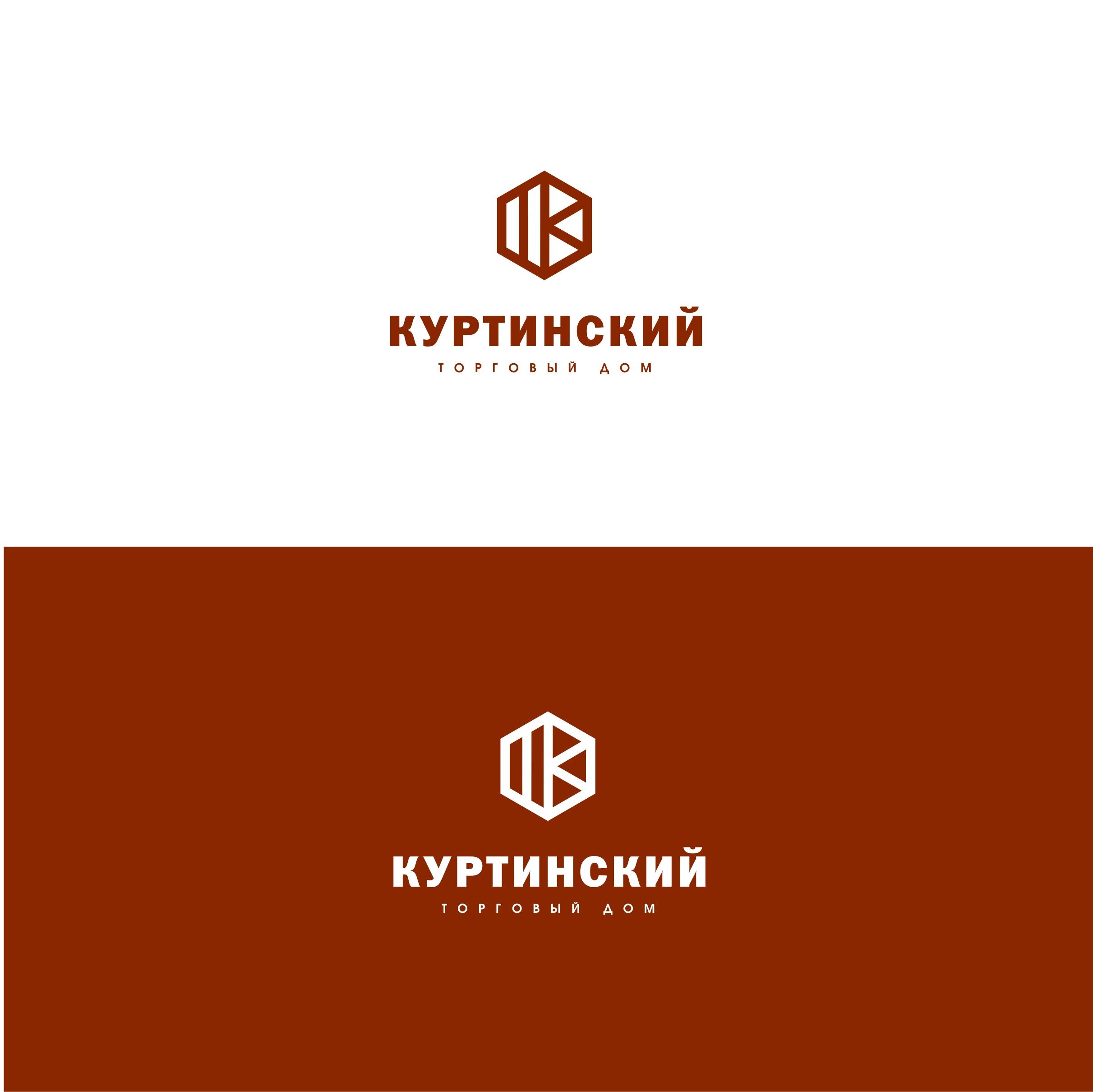 Логотип для камнедобывающей компании фото f_4195b9a525a54261.jpg