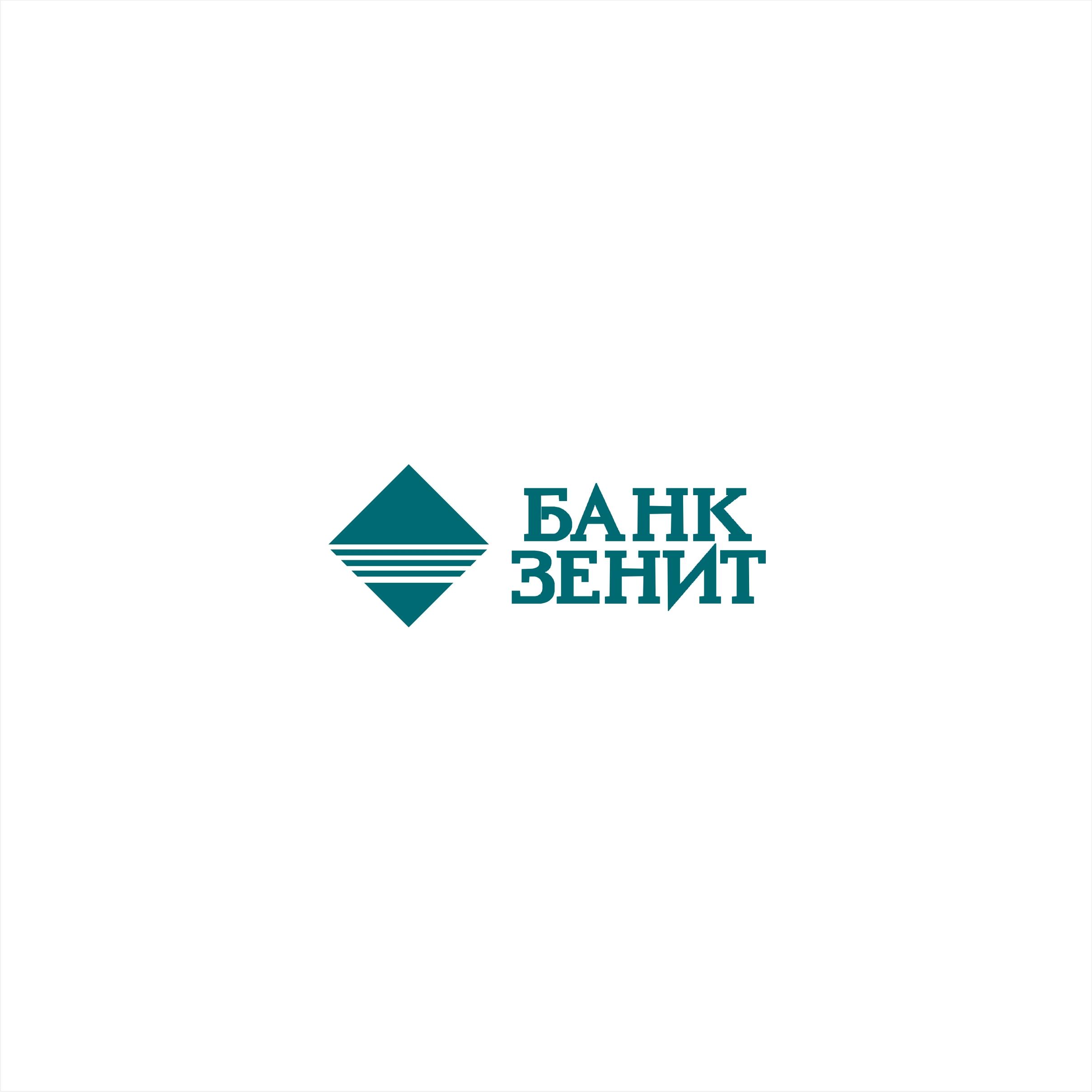 Разработка логотипа для Банка ЗЕНИТ фото f_4535b489e514ea66.jpg