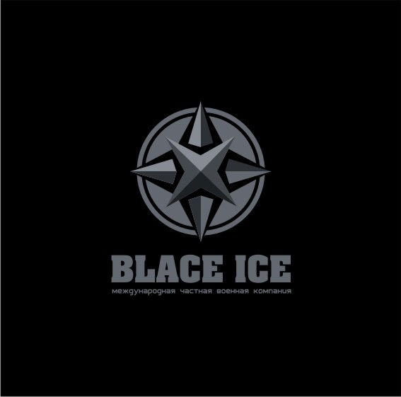 "Логотип + Фирменный стиль для компании ""BLACK ICE"" фото f_46556ebad6083c6a.jpg"