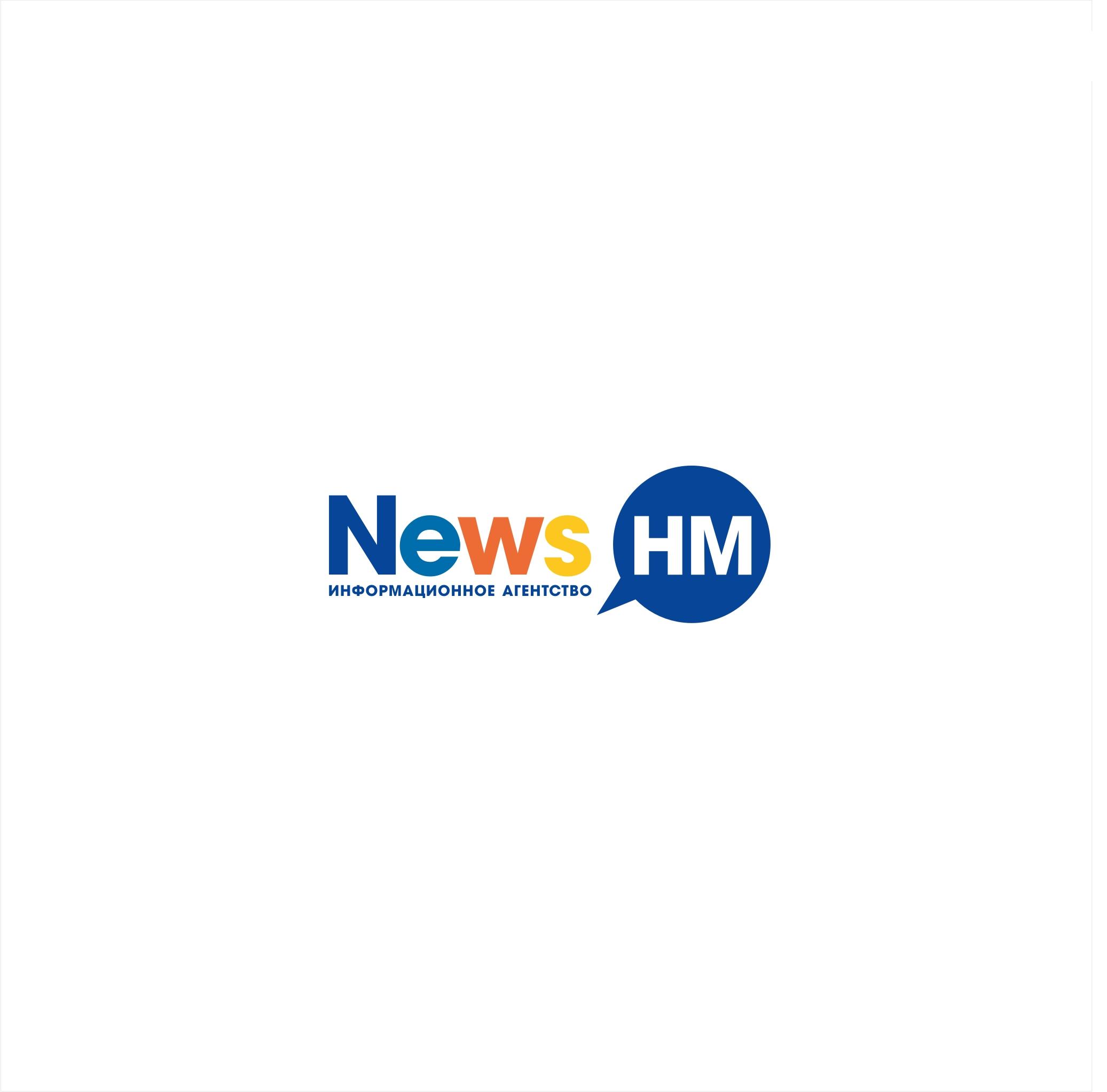 Логотип для информационного агентства фото f_5035aa6985326ec4.jpg