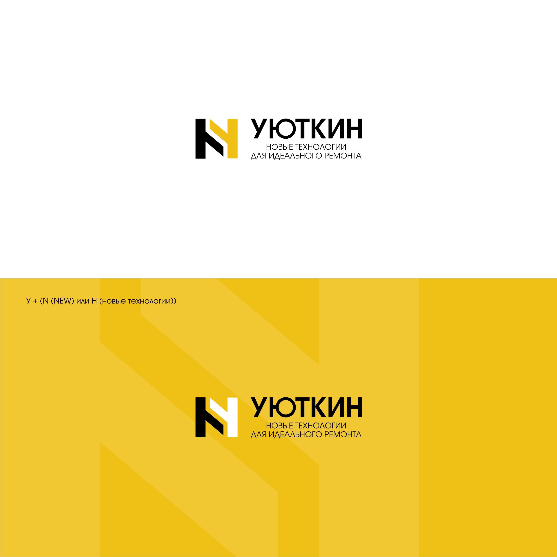 Создание логотипа и стиля сайта фото f_5055c642343e4dd7.jpg