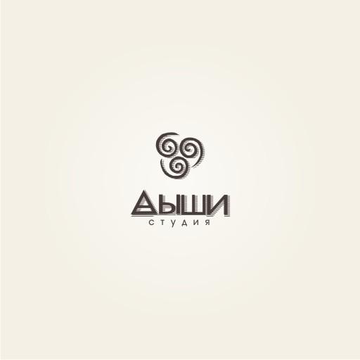 "Логотип для студии ""Дыши""  и фирменный стиль фото f_51456fbf505b42f7.jpg"