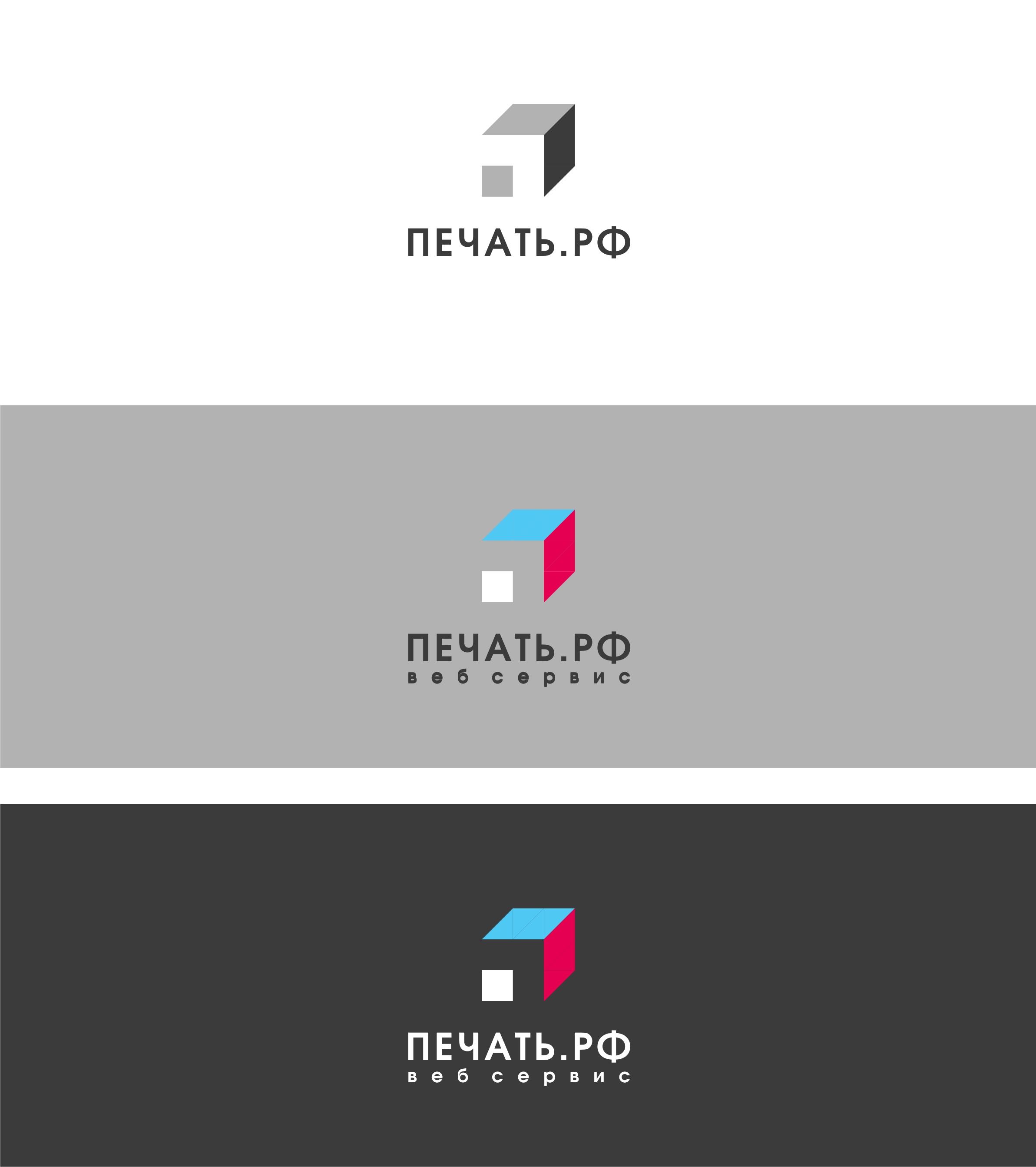 Логотип для веб-сервиса интерьерной печати и оперативной пол фото f_5145d2c6b93c99f7.jpg