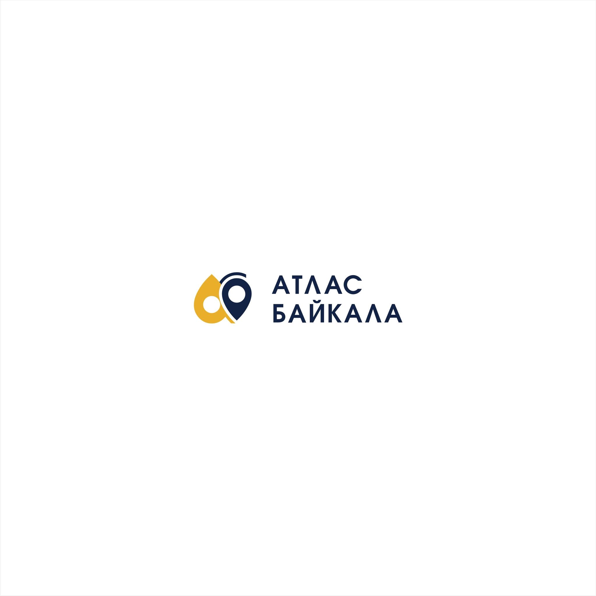 Разработка логотипа Атлас Байкала фото f_5185b152ebadc4b6.jpg