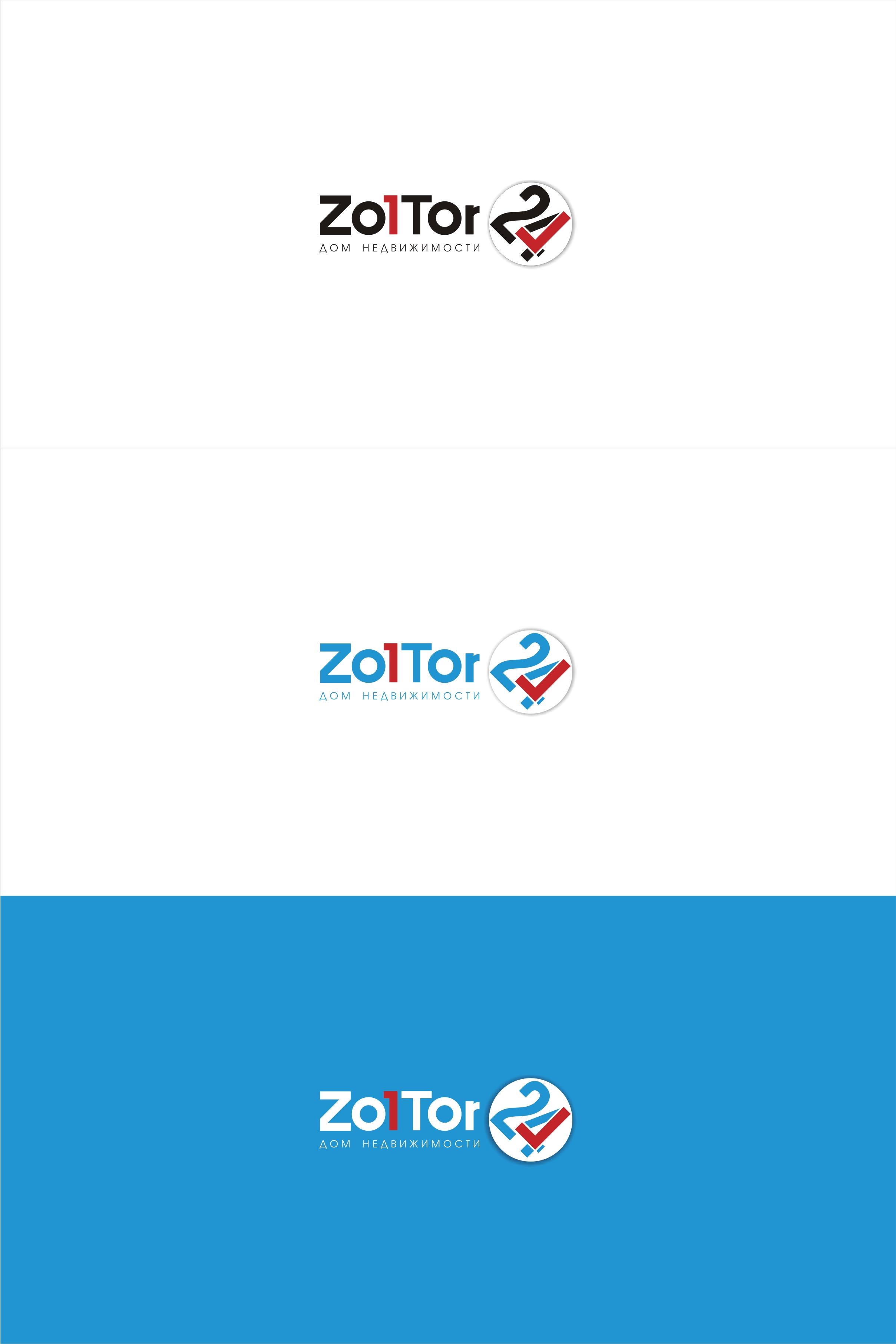 Логотип и фирменный стиль ZolTor24 фото f_5215c90d2e345322.jpg