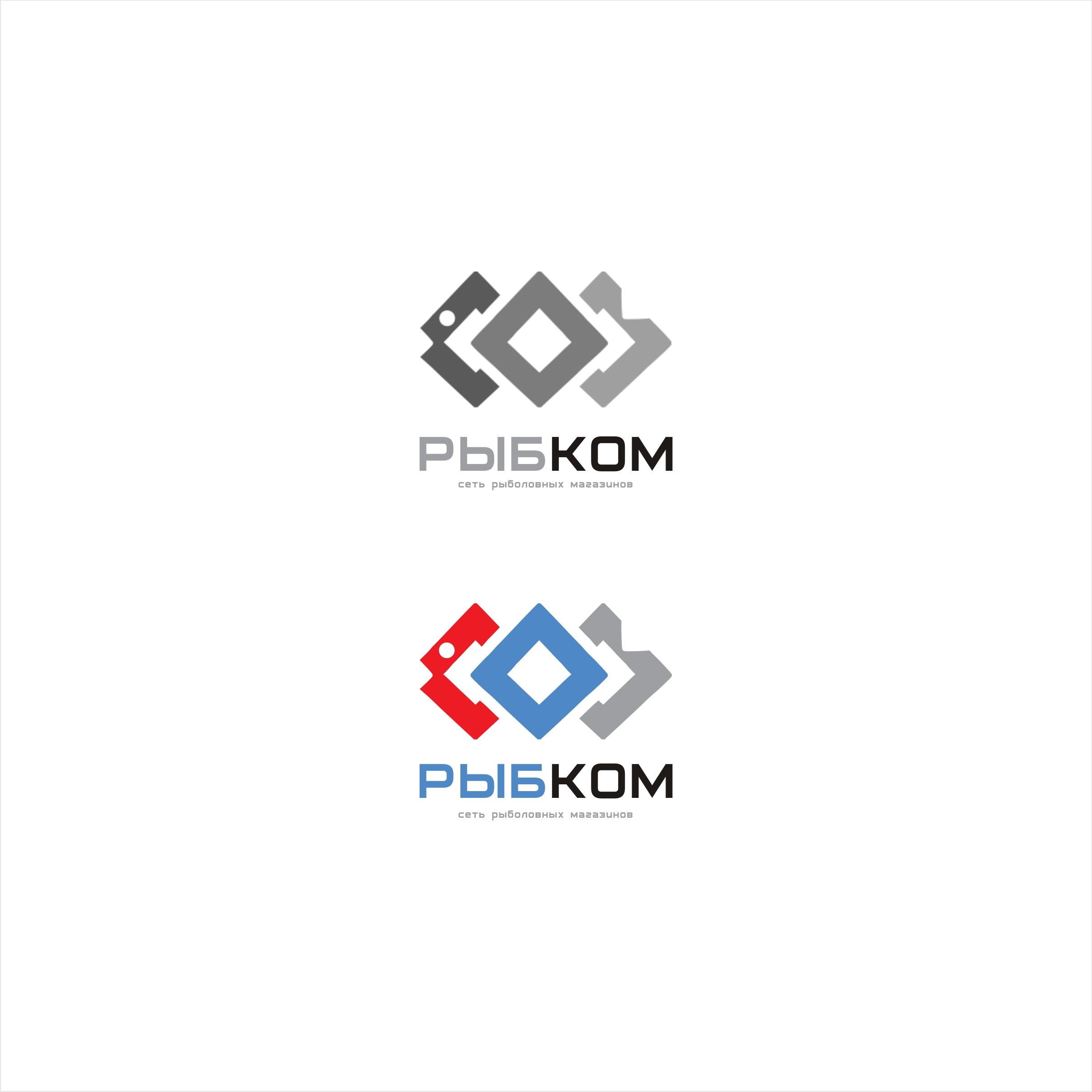 Создание логотипа и брэндбука для компании РЫБКОМ фото f_5255c11e522ca5f9.jpg
