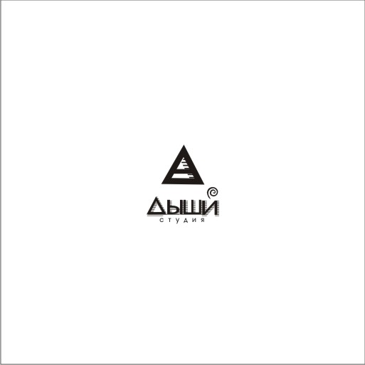 "Логотип для студии ""Дыши""  и фирменный стиль фото f_54156f42f9e7e754.jpg"