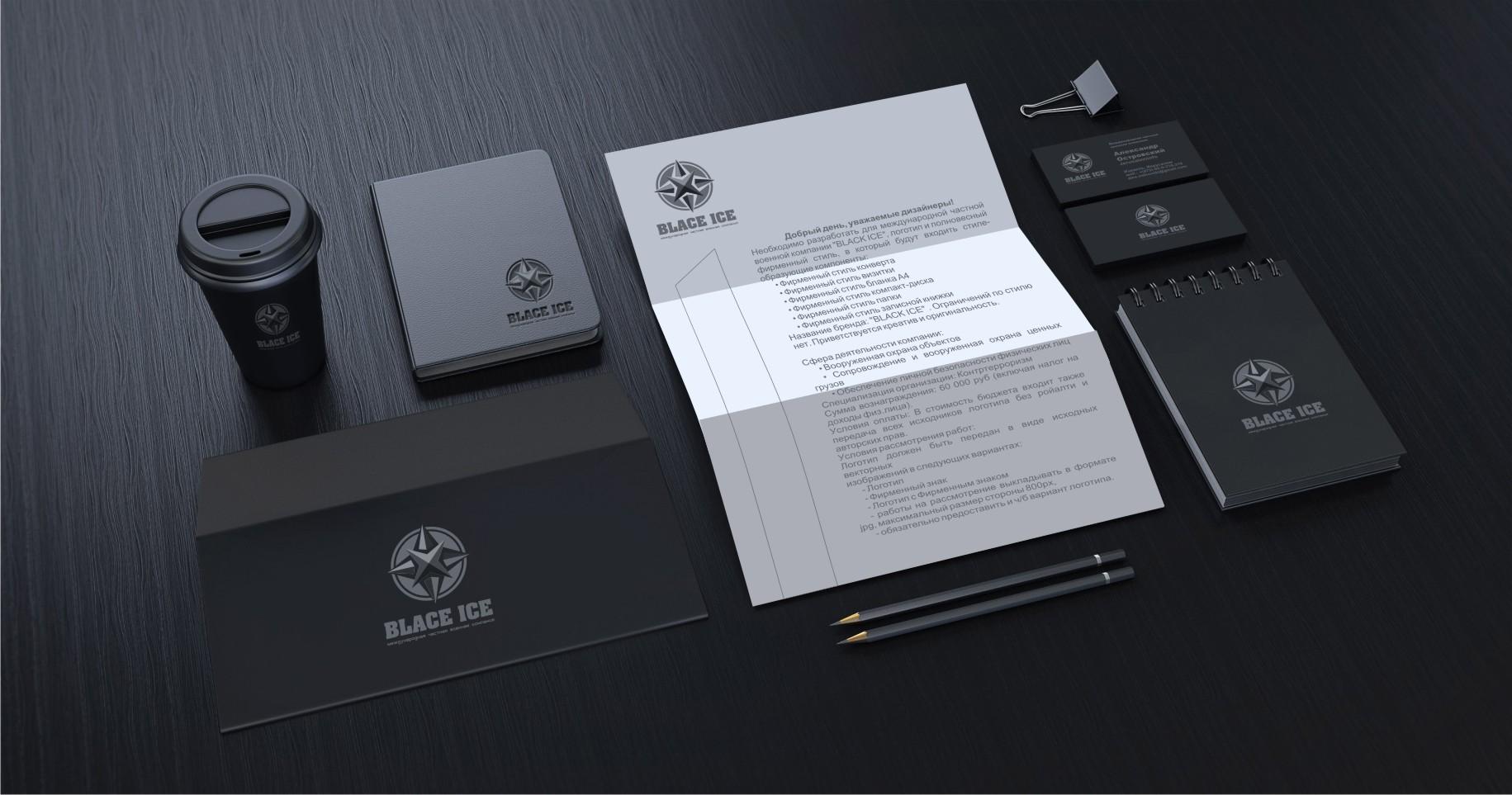 """Логотип + Фирменный стиль для компании """"BLACK ICE"""" фото f_56456ebd26987083.jpg"""